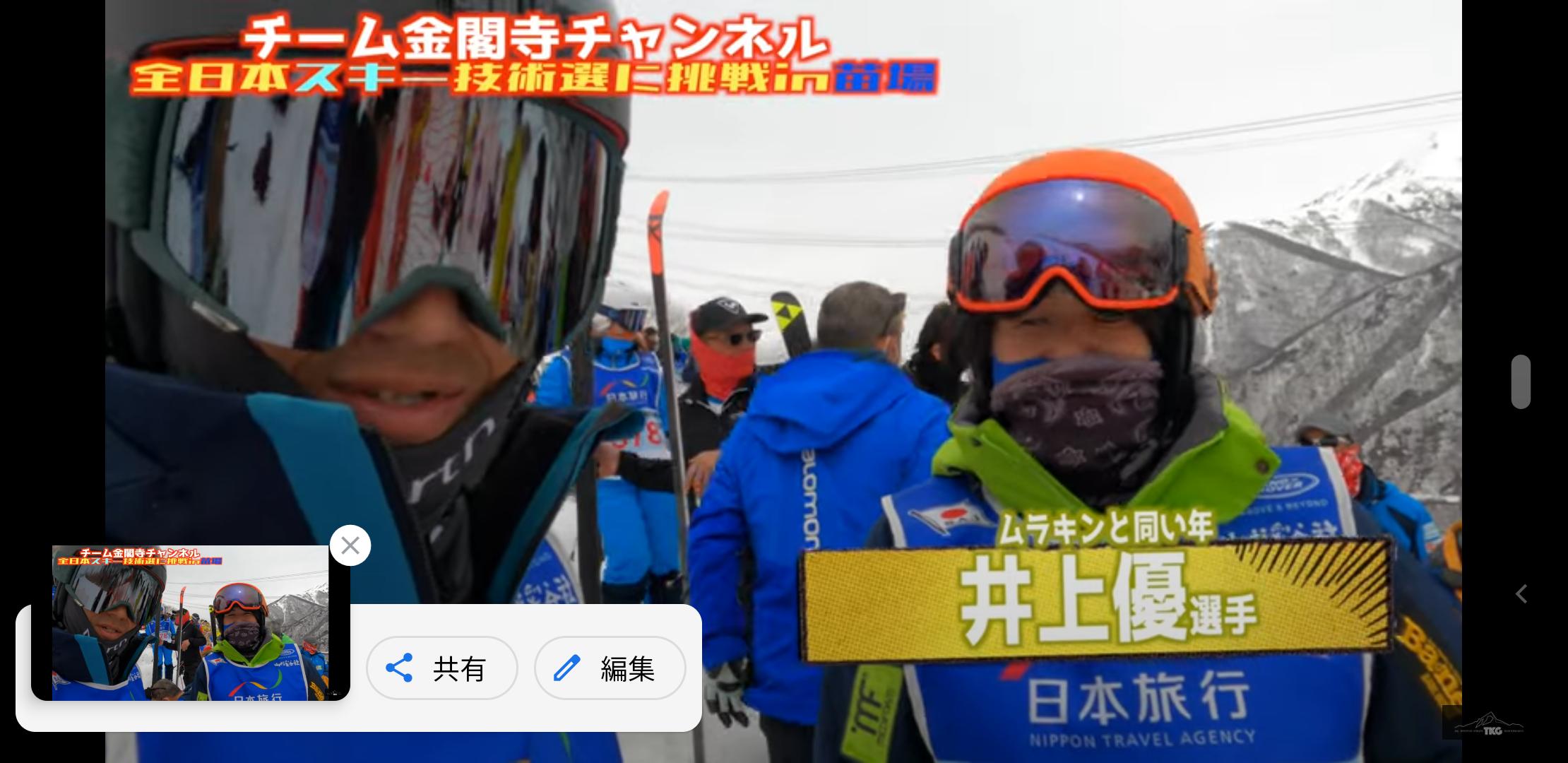 金閣寺 チーム 平成金閣寺のチーム紹介